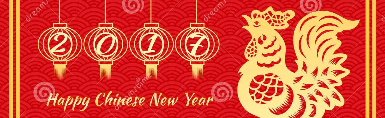 happy chinese new year card number year lanterns gold chicken gold money chinese word mean happiness 67590773